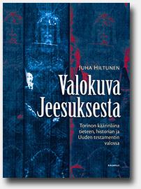 Book of urantia online